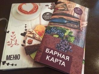 Grand Cafe - menu