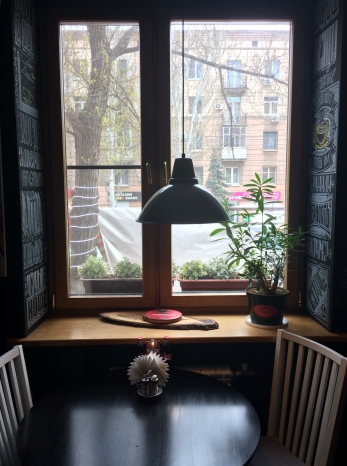 Table at the window